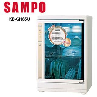 (宅配免運)【SAMPO聲寶】福利品。85公升四層光觸媒紫外線烘碗機 KB-GH85U 新北市