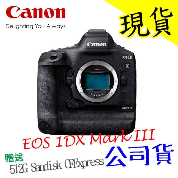 【現貨 含稅】Canon EOS 1DX Mark III BODY 單機身 1DX3 + 512G+讀卡機 公司貨