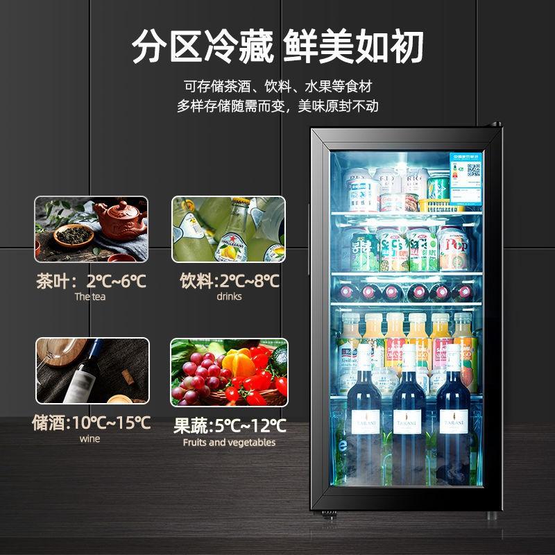 正品【小冰箱】先科冰吧透明玻璃門小冰箱家