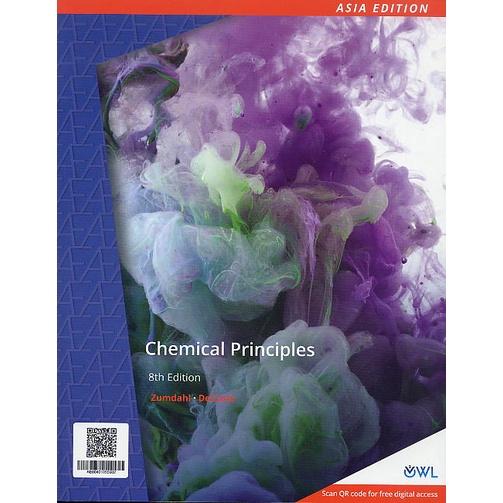 <團購最省>Chemical Principles 8/e Zumdahl 9789814834216