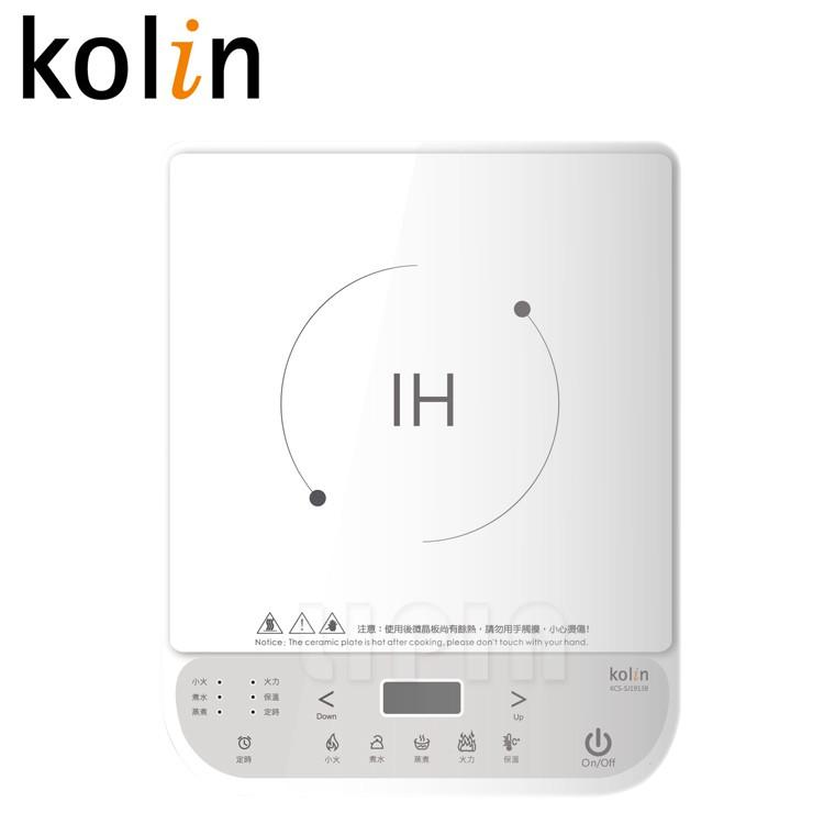 Kolin歌林 IH微晶電磁爐 KCS-SJ1913B