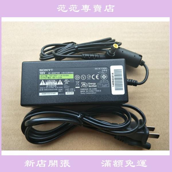 范范精選18V原裝sony SRS-X7音箱電源適配器充電器送線SRS-D8 SRS-X77fanfan