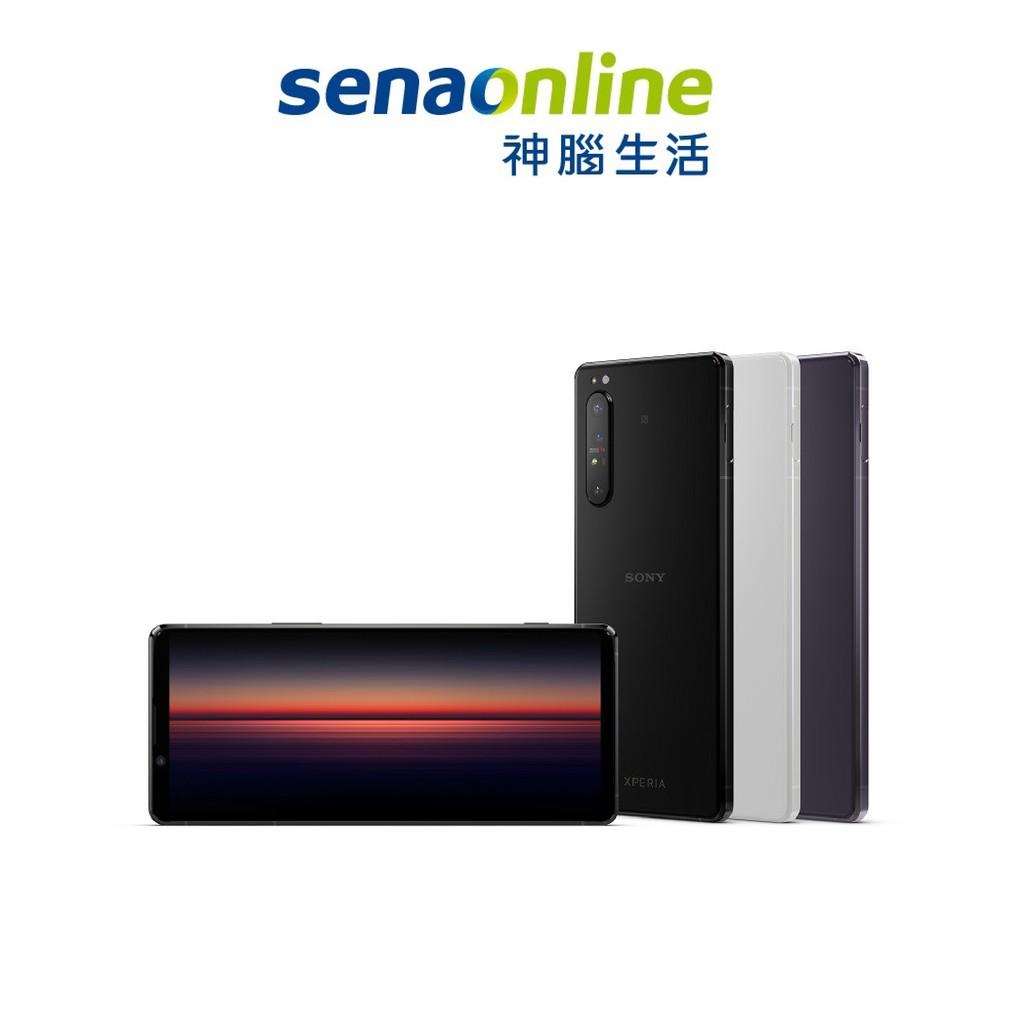 Sony Xperia 1 II (XQ-AT52)【贈原廠自拍神器 加碼贈$500禮劵】神腦生活