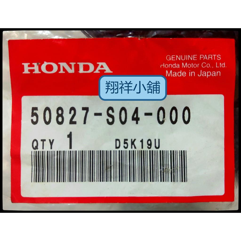 Honda Civic K8 JC 引擎腳 後鐵座 MT=AT 50827-S04-000 日本正廠件
