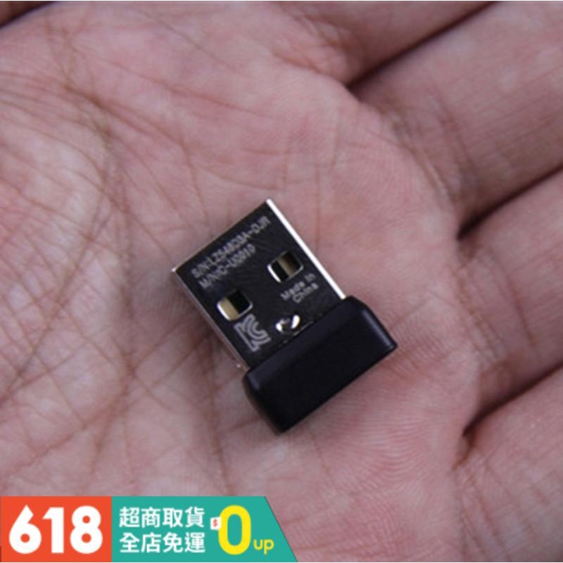 【免運現貨】包郵羅技MK235 MK245 MK275 MK270 MK220MK470無線鍵盤滑鼠接收器
