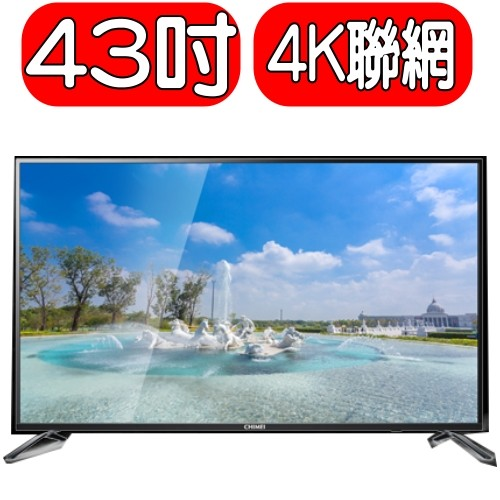 《可議價》CHIMEI奇美【TL-43M100】43吋4K低藍光智慧連網顯示器