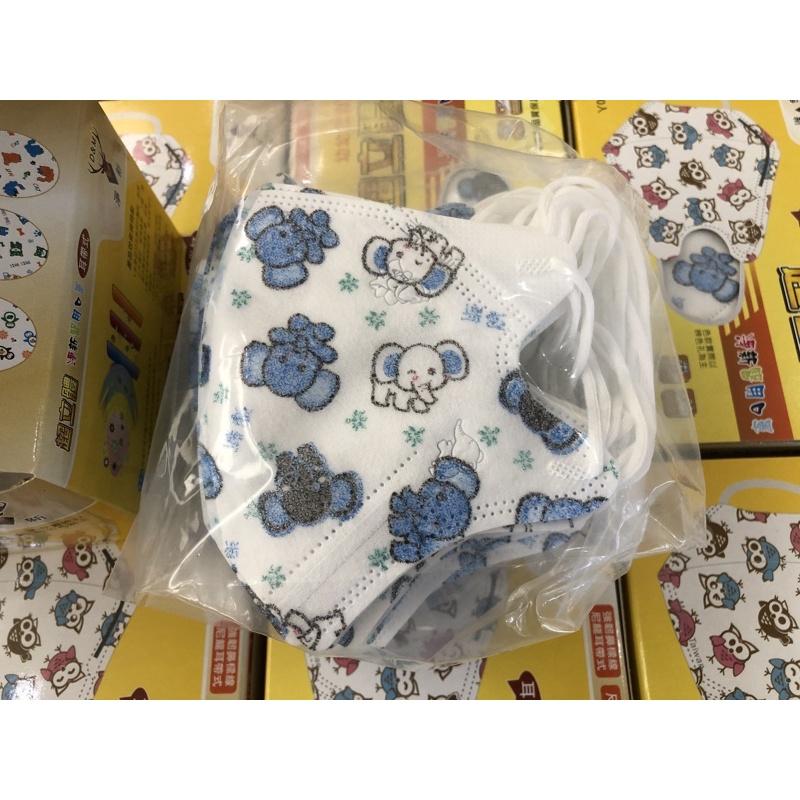『快速出貨』 現貨限量 淨新幼幼超立體醫用口罩2-5歲 耳帶式 50入/盒 台灣製 達朵菈商城