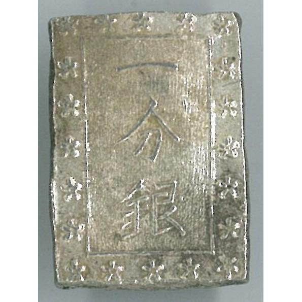 【翰維貿易】日本 一分銀 銀幣 保真 - 1
