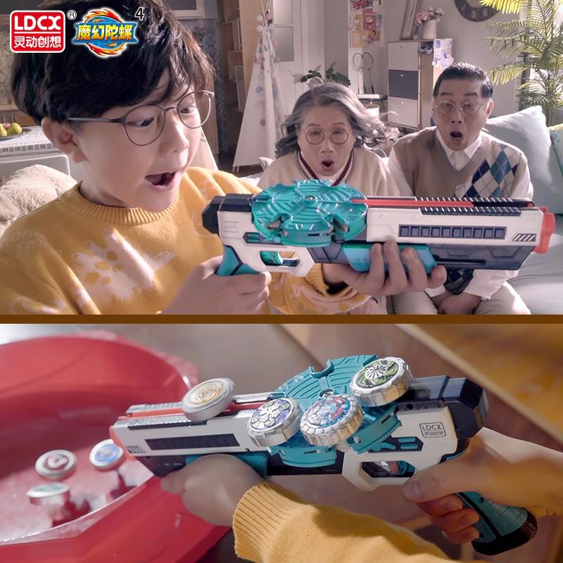 限時優惠%靈動創想魔幻陀螺玩具兒童男孩超變夢幻旋轉新款5代六發槍型陀螺4