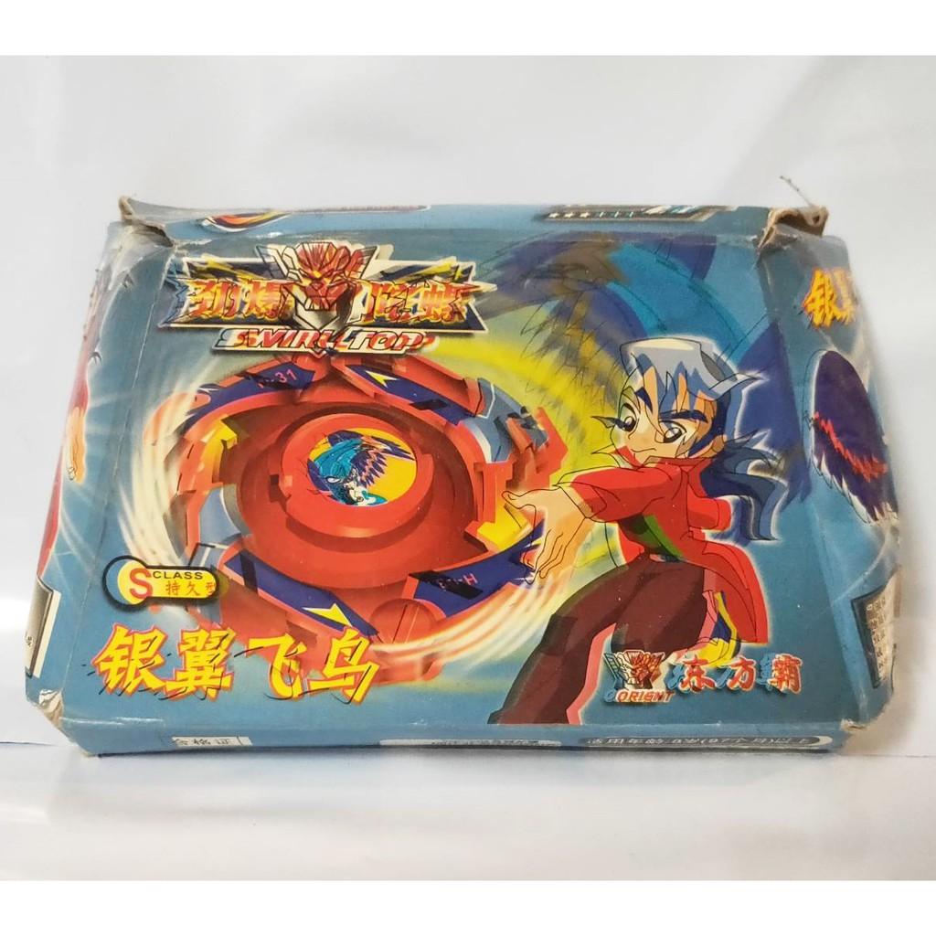 年代物 東方霸 銀翼飛鳥 赤焰神鳥 戰鬥陀螺 兒童 童玩 老品 絕版