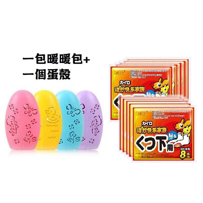 佳佳玩具 --- 暖手蛋 迷你款 暖暖包 12入暖暖包 (附12顆蛋) 手握式 小白兔 暖暖包【YF12219】