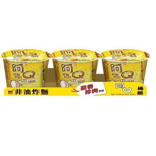阿Q桶麵 蒜香珍肉風味✅發票含稅✅泡麵 方便麵 台灣經點口味(3碗/組)