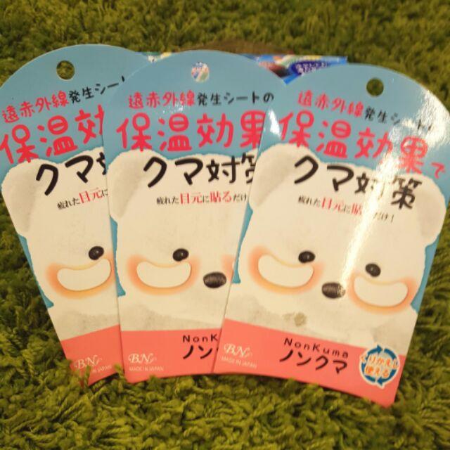 日本 紅外線眼膜