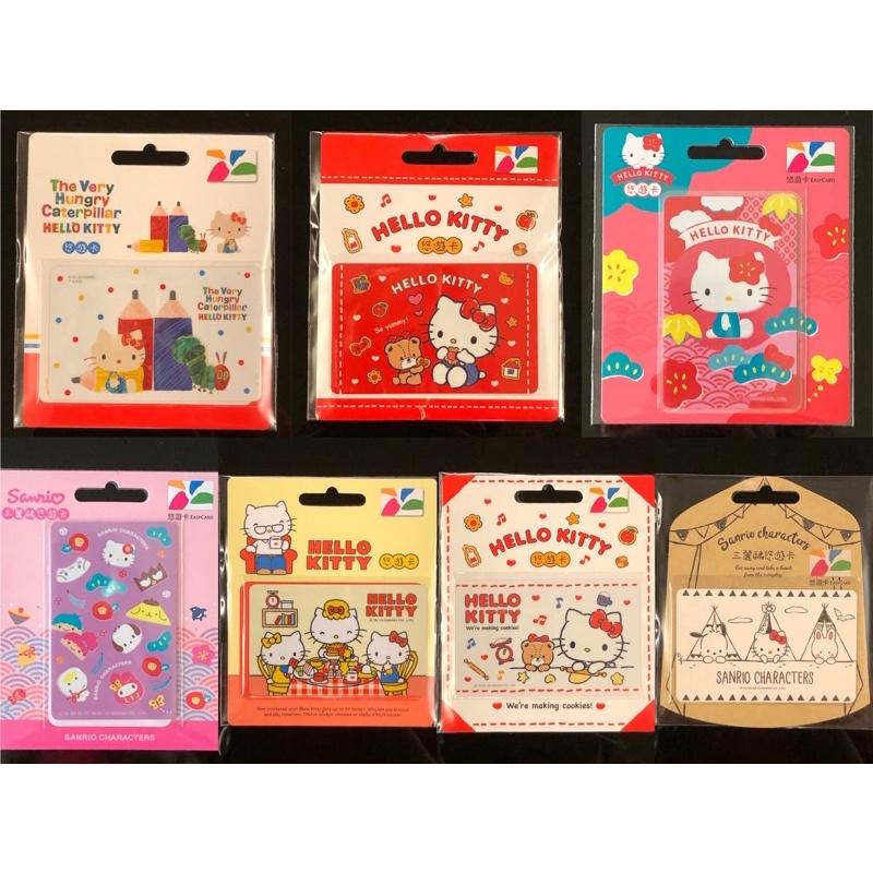 Hello Kitty 三麗鷗 悠遊卡 好餓的毛毛蟲-鉛筆/日式和風/吃餅乾/做餅乾/一起吃早餐/帳篷