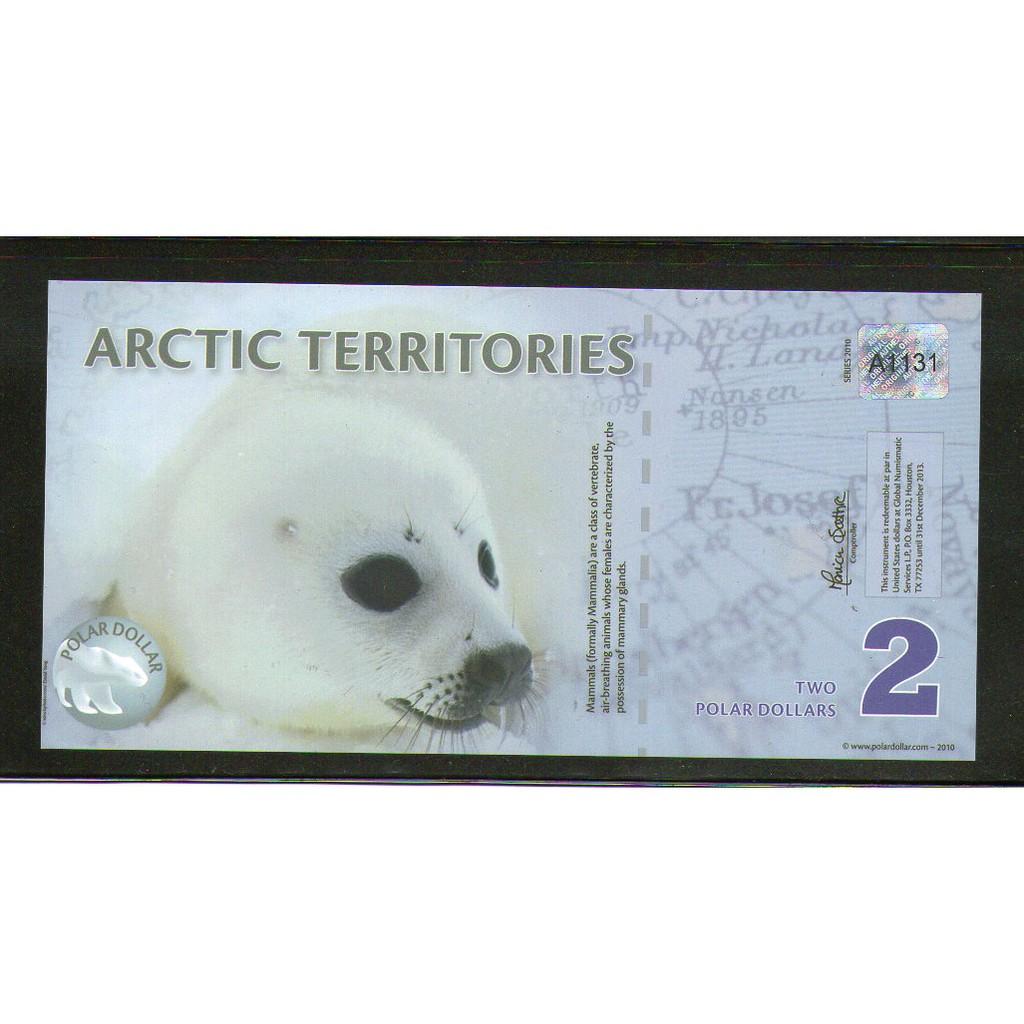 【低價外鈔】北極2010年2Dollars塑膠鈔一枚,少見~