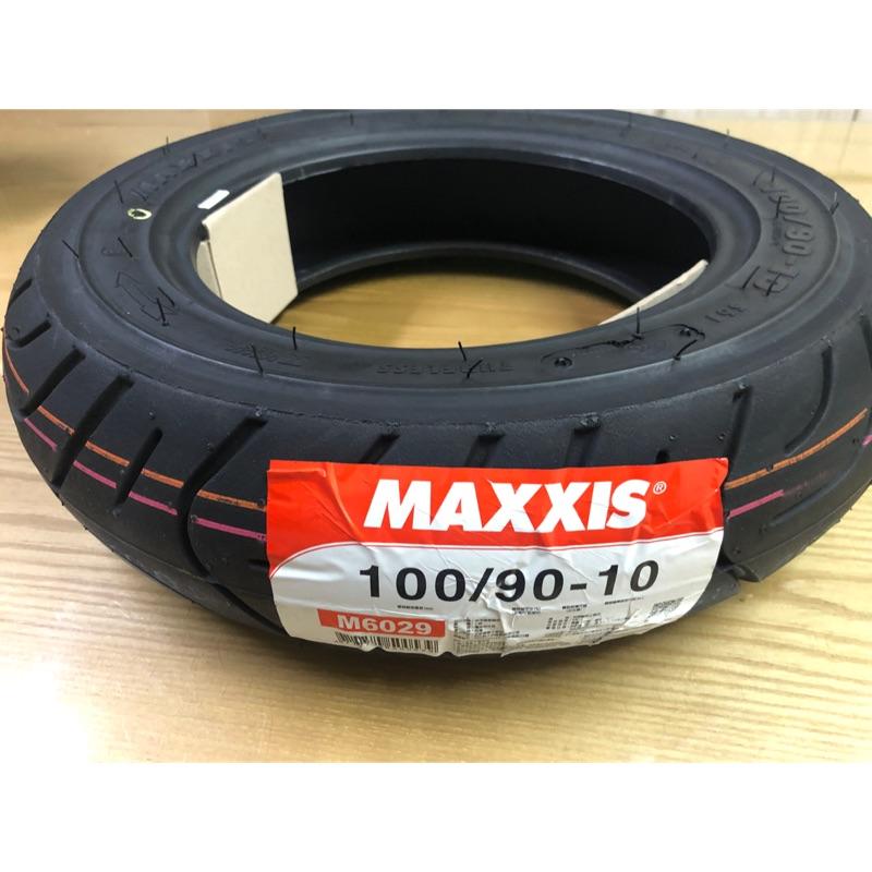 ❤️ 特賣 瑪吉斯 100/90/10 100/90-10 10寸 MAXXIS 輪胎 外胎 高速胎 半熱熔 M6029
