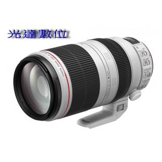 ~光達數位~ Canon EF 100-400mm f4.5-5.6L IS II USM 二代鏡 [平輸二手 9成新] 新北市