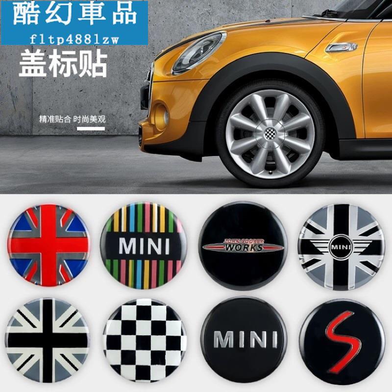 升級MINI COOPER 輪框中心貼 英國國旗 鋁圈輪胎蓋 中心蓋 輪圈蓋輪胎貼 輪圈貼紙 迷你 countryman