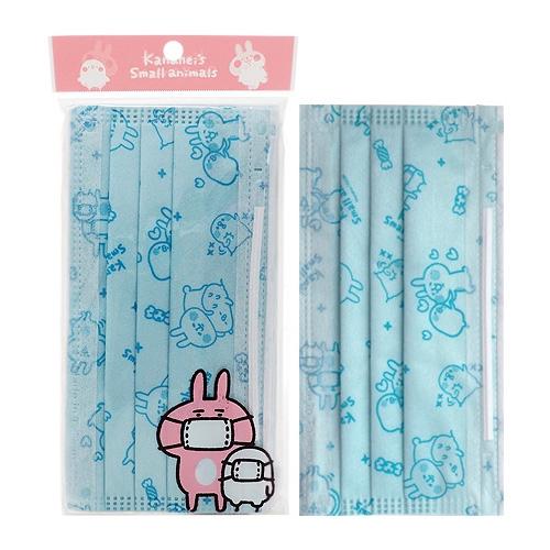 卡娜赫拉的小動物 拋棄式防塵口罩-成人藍色(5片裝)【小三美日】D790448