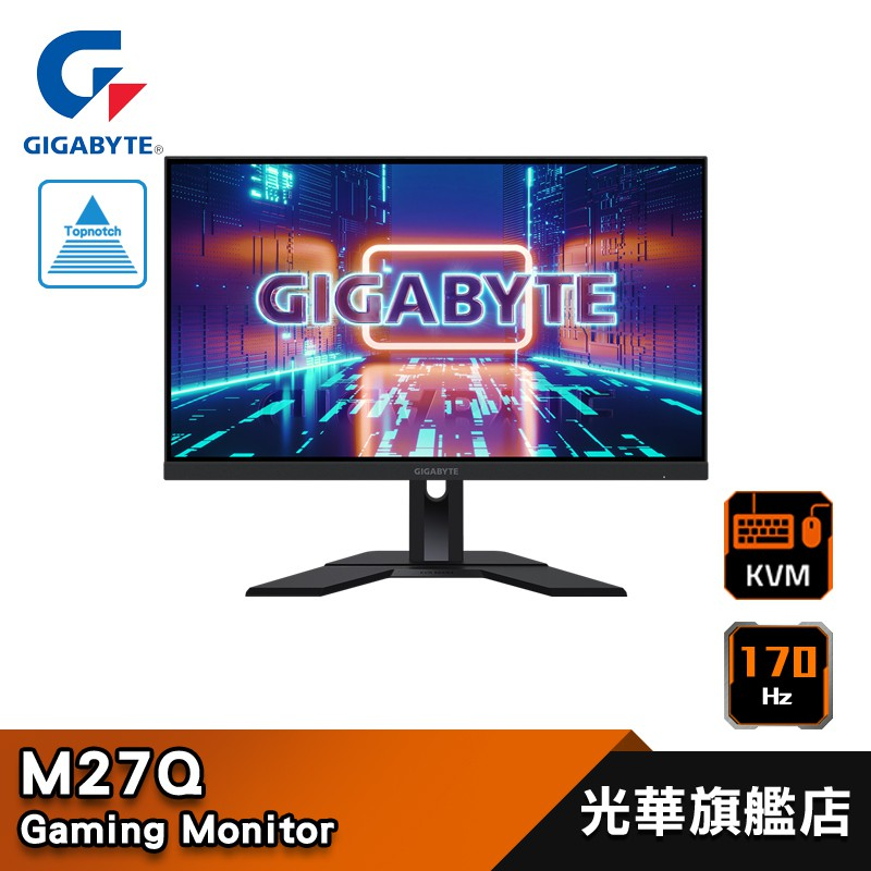 技嘉 M27Q 27型 2K 電競螢幕 顯示器【全新公司貨】Gigabyte 170Hz FreeSync KVM功能