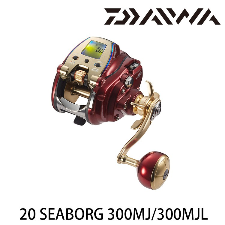 DAIWA 20 SEABORG 300MJ [漁拓釣具] [電動捲線器](送1000元折價券)