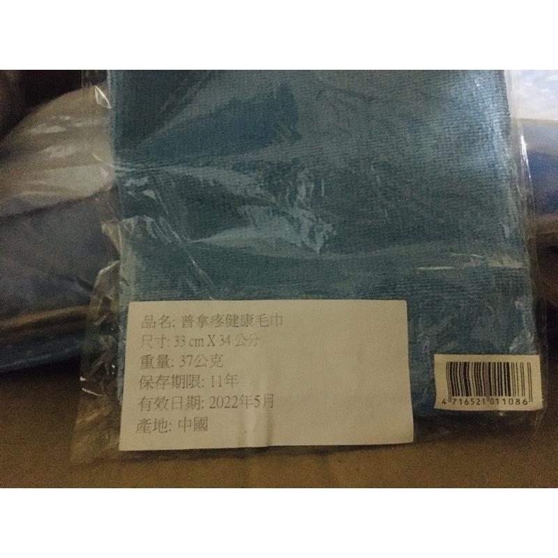 洗臉巾、33*34cm,小方巾、小毛巾、手巾,毛巾,運動巾、抹布,吸水好用,普拿疼贈(全新、現貨)