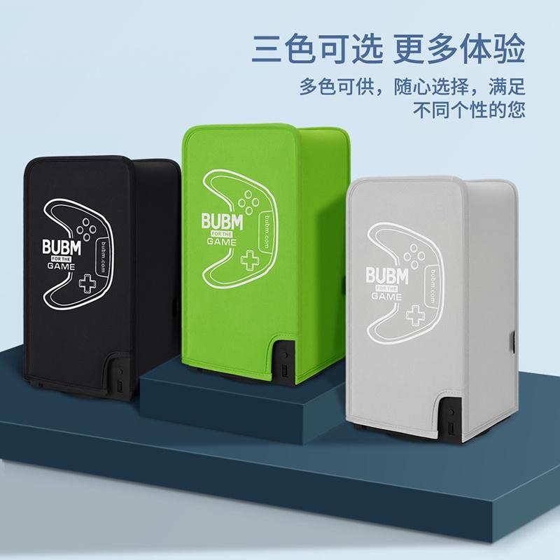 ♛BUBM 適用微軟XBOX Series X主機防塵罩散熱XSX游戲機防灰保護套XBOX保護罩收納袋手柄包