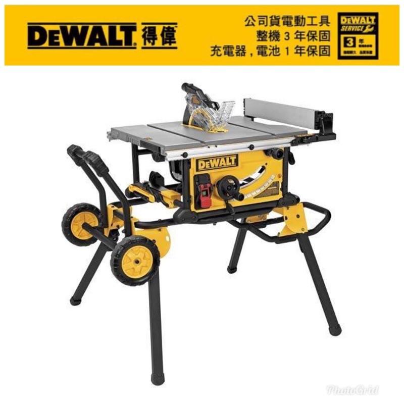 {JSL} DEWALT 得偉 DWE7492 250mm 桌上型圓鋸機 DWE74911 可移動式檯架