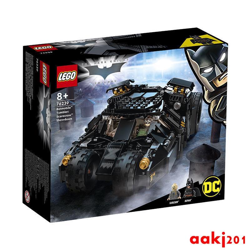 熱銷 【正品行貨】樂高(LEGO)積木超級英雄系列76239小蝙蝠俠戰車玩具【10月21日發完】