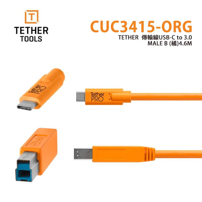 【EC數位】 Tether Tools CUC3415-ORG 傳輸線USB-C to 3.0 MALE B (橘)
