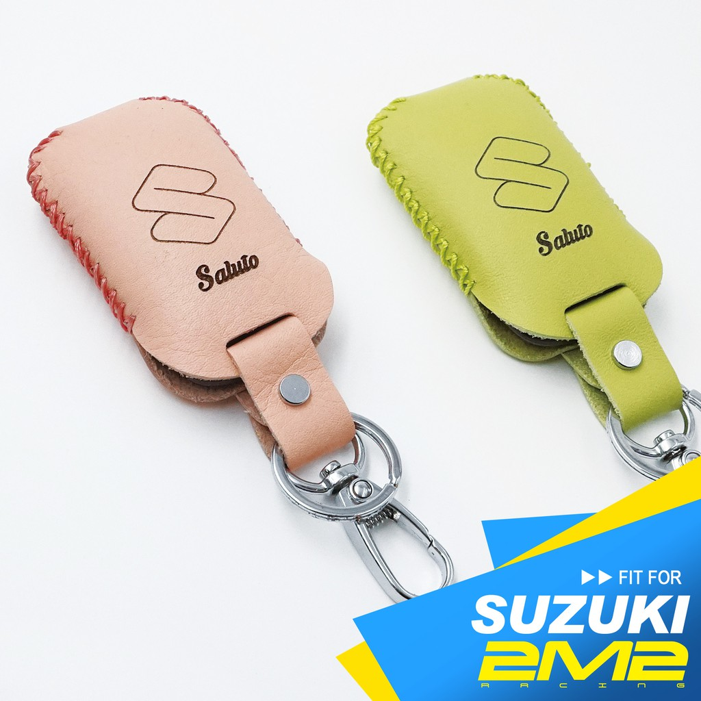 【2M2】SUZUKI SALUTO 125 台鈴電動機車  感應鑰匙皮套  鑰匙套 鑰匙圈    粉紅 草綠手工柔韌皮