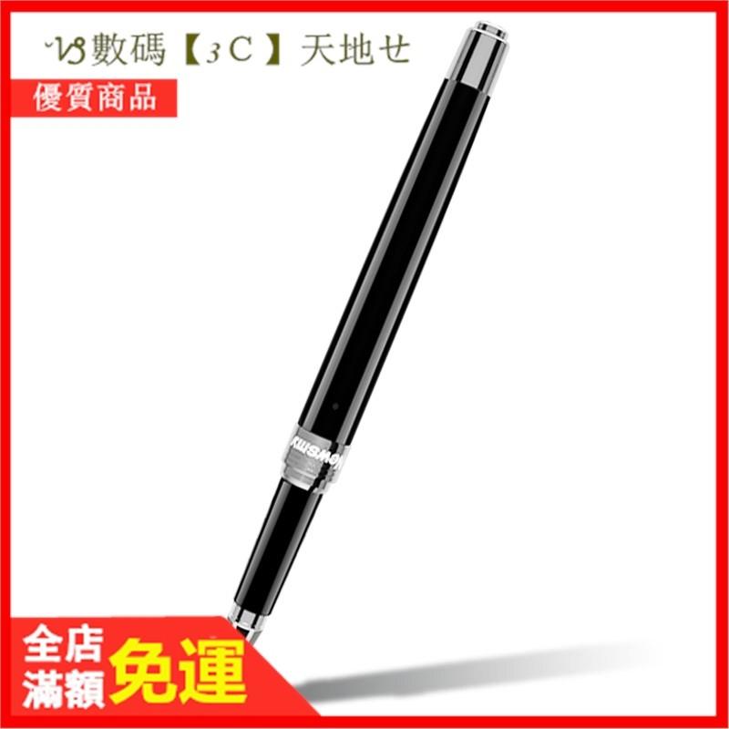 現貨 免運 紐曼(Newsmy) 筆形錄音筆H96 32G 專業微型迷你高清遠距降噪便攜 學習培訓商務會議錄音速記 黑色