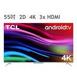 先問價格 TCL 55P715 55吋  4K 智能連網液晶顯示器 送基本安裝