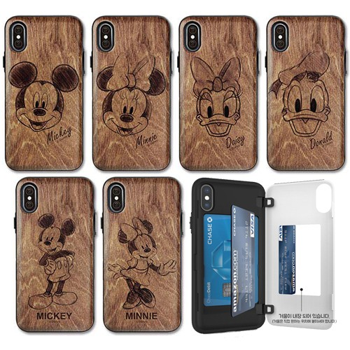 迪士尼 仿木紋 手機殼│側開卡夾│S20 Ultra│z8908