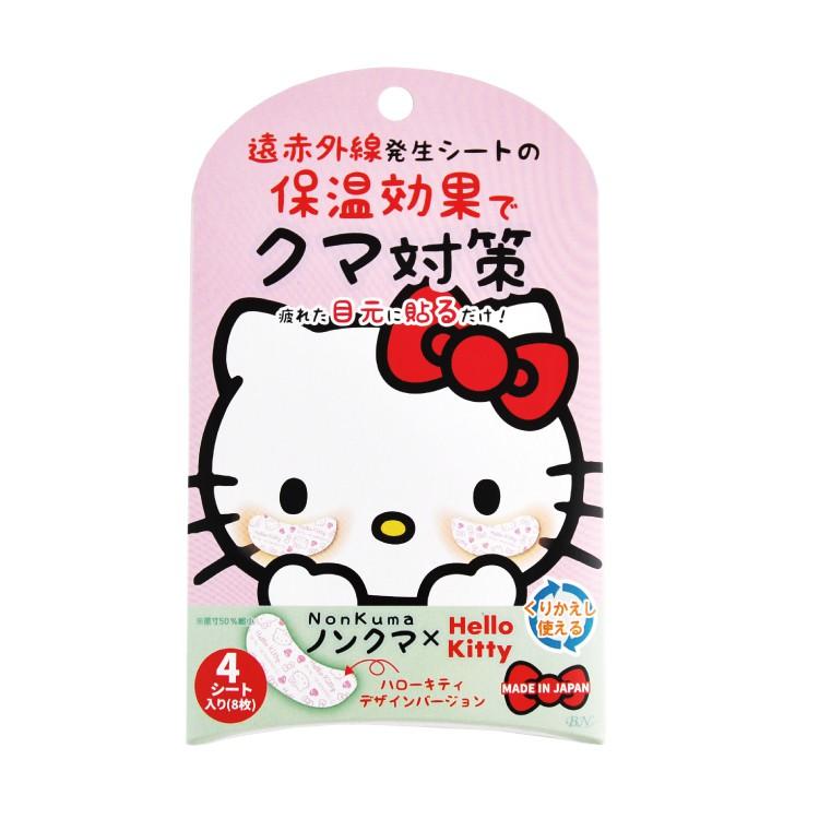 溫熱眼膜(8枚)【Hello Kitty × Nonkuma聯名】溫熱敷 遠紅外線發熱眼貼 熊貓眼 時時購