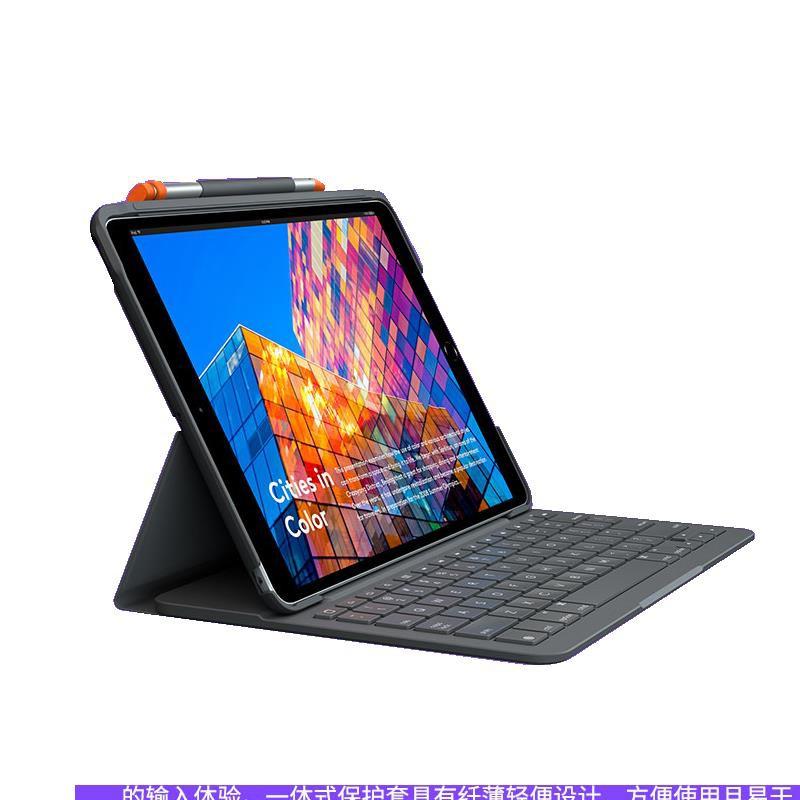 羅技Slim Folio iPad air藍牙鍵盤平板保護殼支架