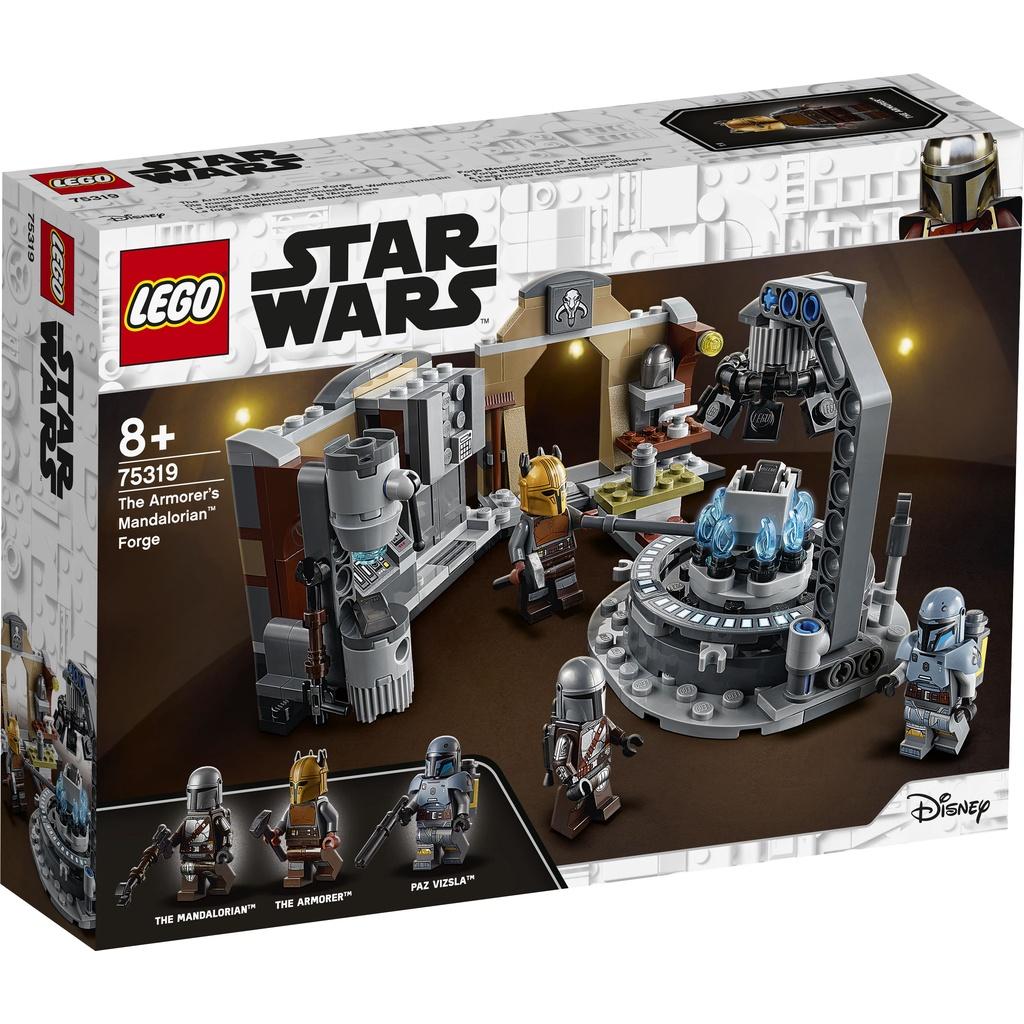 台南[玩磚屋]現貨全新 LEGO 75319 The Armorer's Mandalorian™ Forge