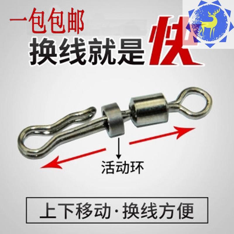 快速子線夾連接器八字環連接環鏈接扣釣魚子線夾別針8字環強力