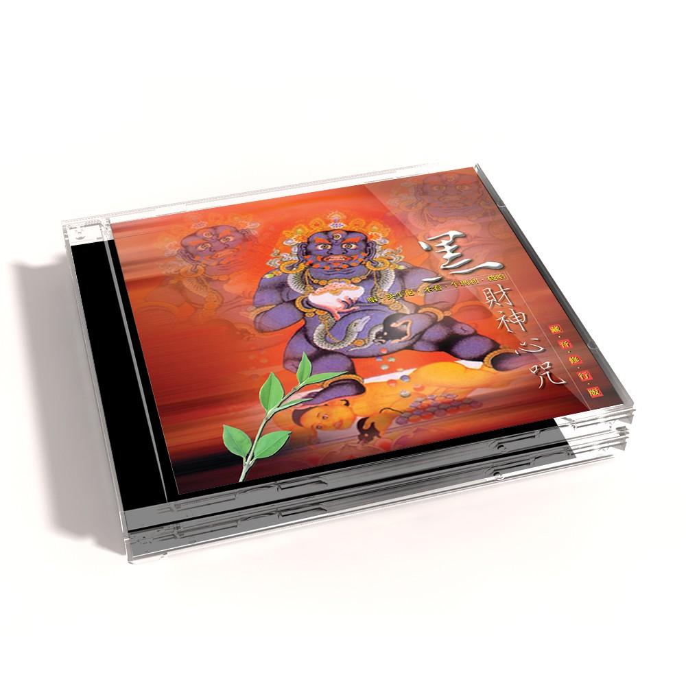 【新韻傳音】黑財神心咒 佛教系列CD 梵唱版 LC-105
