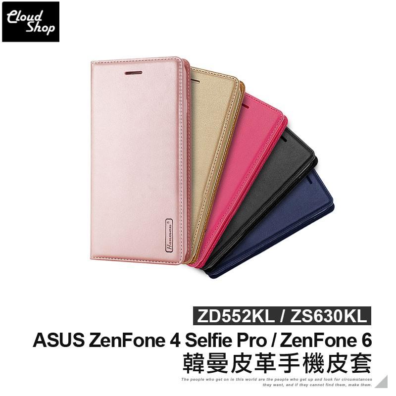 ASUS 韓曼皮革手機皮套 ZenFone4 Selfie Pro ZenFone6 ZS630KL 保護套 皮套