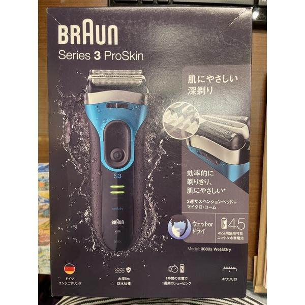 (現貨免等) 德國百靈 Braun 3080s 電動刮鬍刀 藍黑配色
