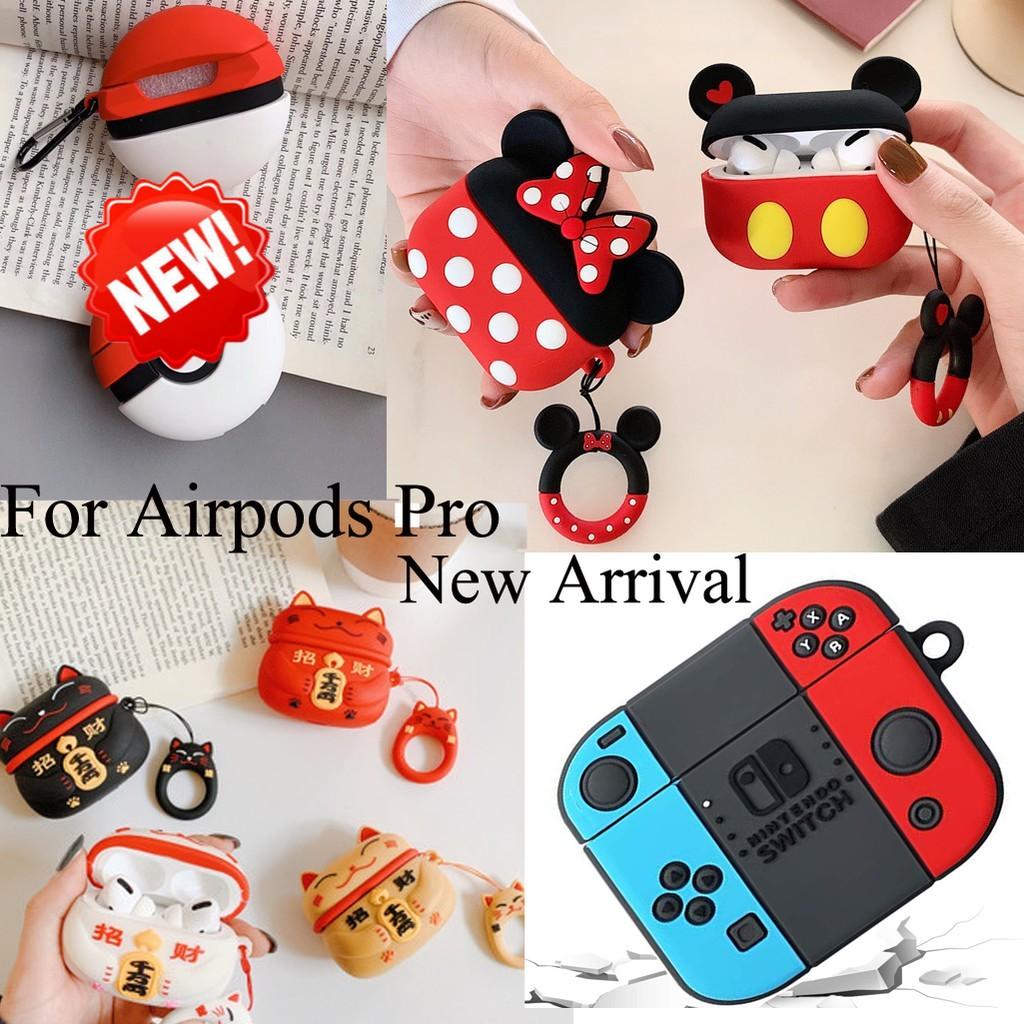 新款 Airpods Pro 保護套軟矽膠全覆蓋保護 Airpods Pro 外殼卡通 Nintendo Switch