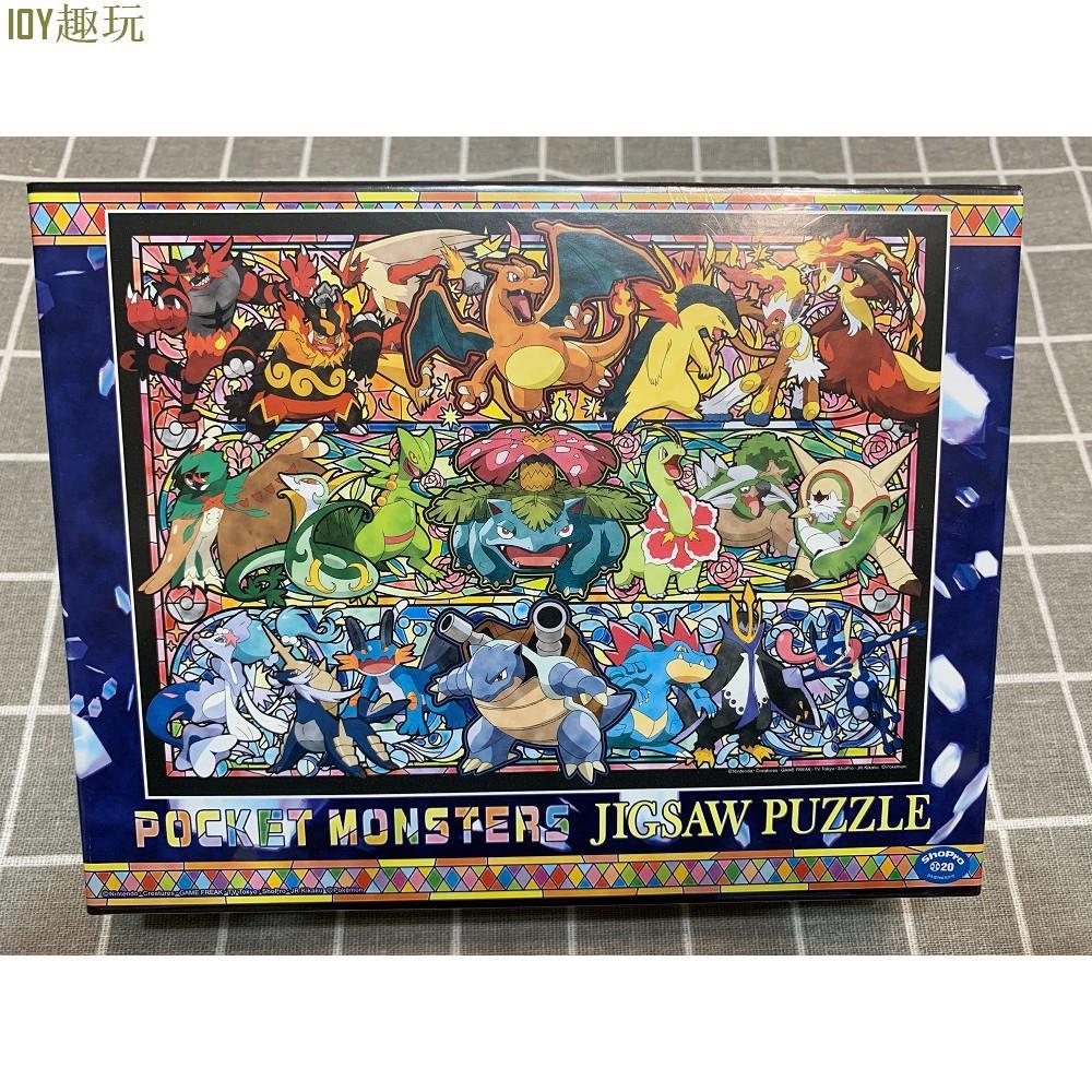 日本進口 寶可夢 500片拼圖