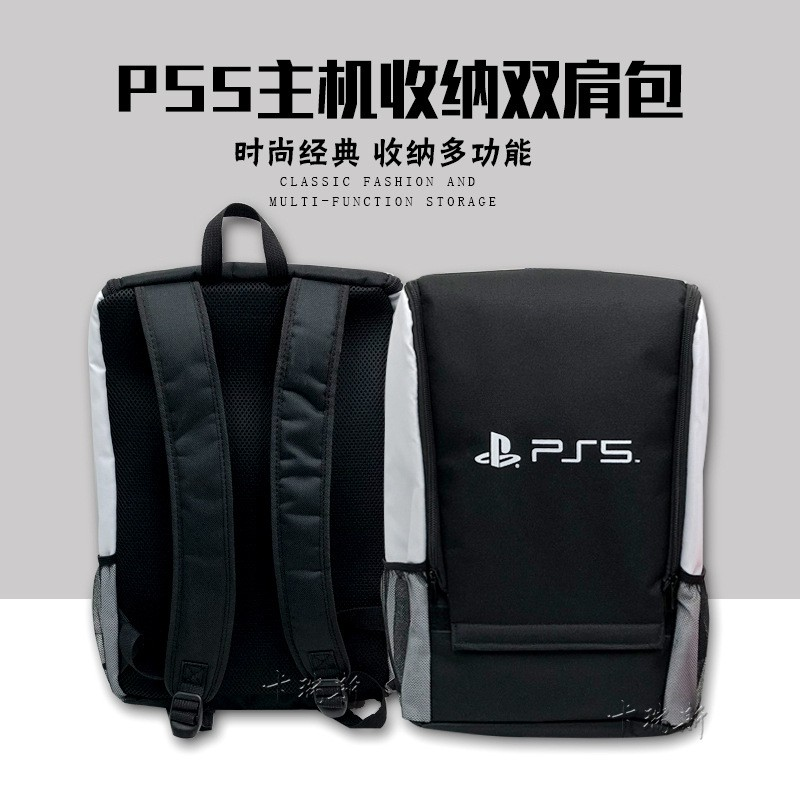 ✖❁๑Sony Ps5主機收納包 PS5游戲主機包 索尼PS5游戲主機收納雙肩包
