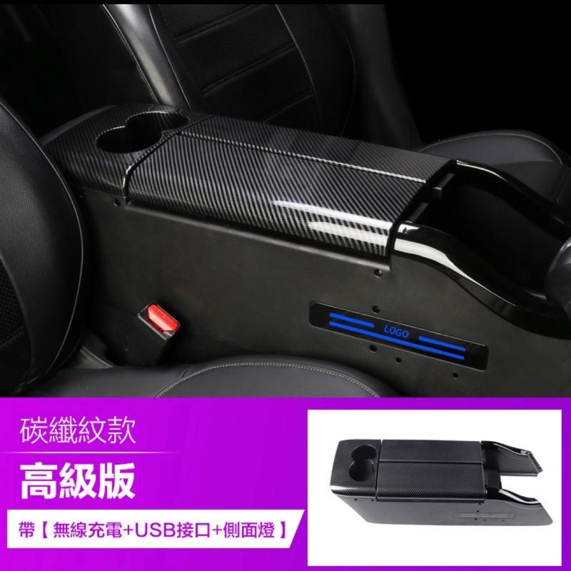 CRV5 CRV5.5代中央扶手箱 扶手箱 置物箱  多功能置物箱 專用