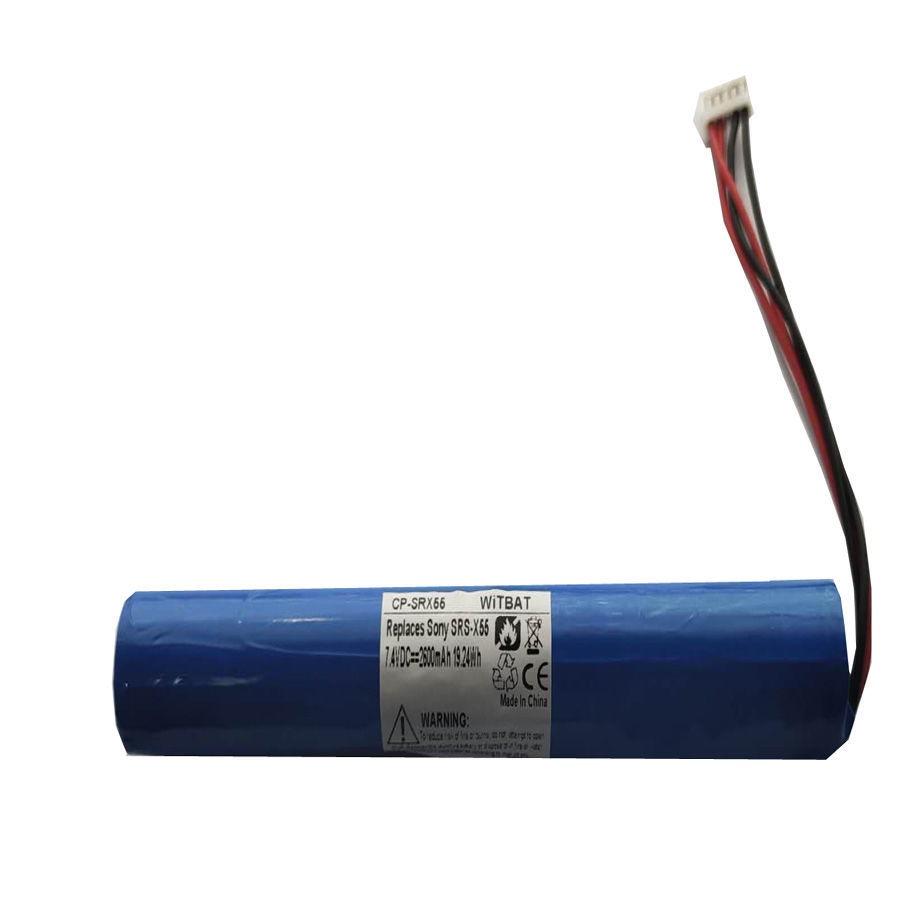 優質適用索尼SRS-X55 SRS-X77藍牙音箱電池