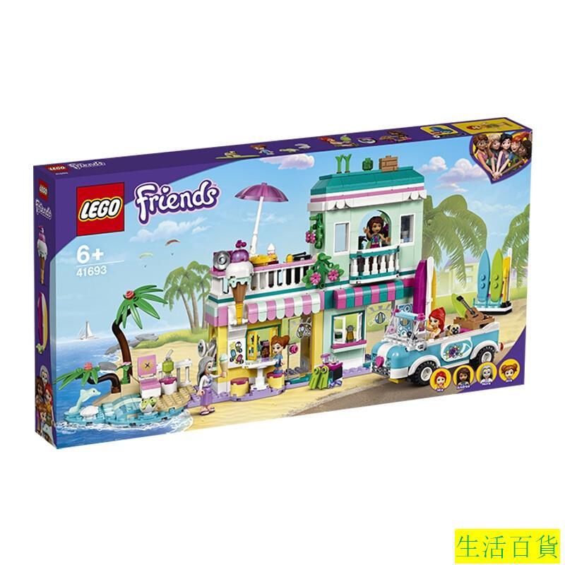 【玩具】樂高 積木 樂高(LEGO)積木 好朋友系列FRIENDS 41693