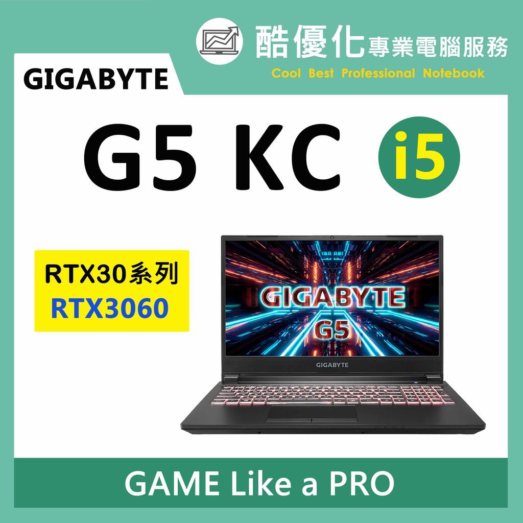 搶先預購 技嘉G5 KC-5TW2130SH i5-10500H/RTX3060/16G/512G/240hz