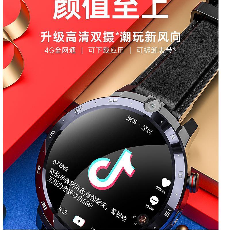 🚚現貨【免運】智慧手錶 4G上網 語音視頻通話 圓形手錶 可插卡 GPS定位 智能手錶