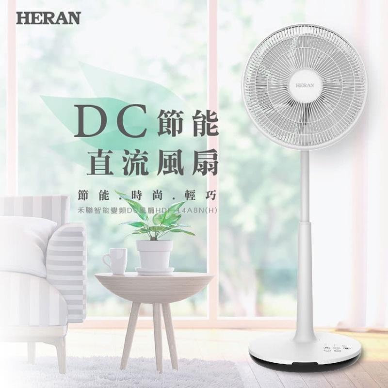 HERAN禾聯 電風扇 日本馬達 14吋 觸控 定時 變頻 7葉片 直流DC風扇 靜音 節能 HDF-14A8NH